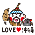 LOVE沖縄