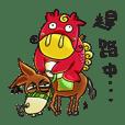 跩跟屁 - (Dragon-Pig)