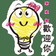 super light bulb