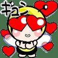 Princess bee-3(spring)