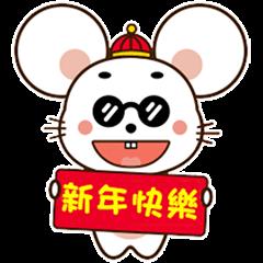 鼠小白的日常