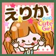 "Pop & Cute girl3 ""Erika"""