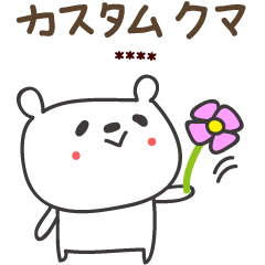 Cute bear simple stickers