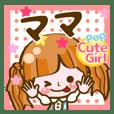 【ママ】Pop & Cute girl3❤よく使う❤40個