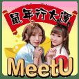 MeetU Girl-Beauty New Year Edition