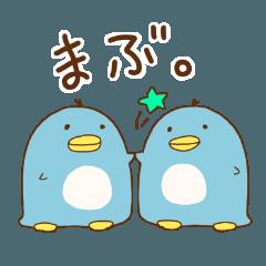 Friends conversation penguin