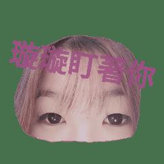 yu jie_20200114120808