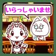 cat's カフェ