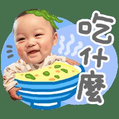 I'm Baby Yu-Yang