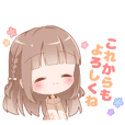 Sticker of girl who conveys feelings