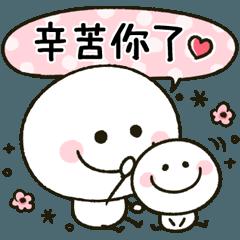古錐♡火柴人 繽紛色彩mix