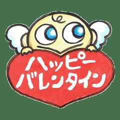 ほしんこ Kidgel 17【バレンタイン】