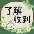 動態貼圖☆禮貌回應對話框☆可愛幸運草