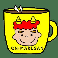 ONIMARUSAN