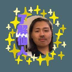shinji_20200116161637