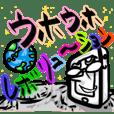 UFOUFO Revolution