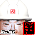 builder Nikun