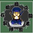 Violently Ninja