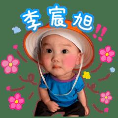 Li Yanxu