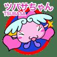 Tsubasa chan