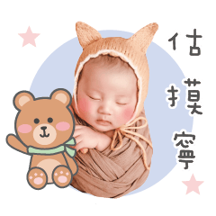 Baby Allen's Daily
