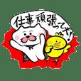 Matsukichi&Chappie of Kansai dialect 2