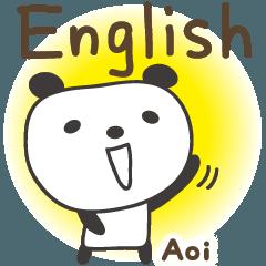 Aoi 的 可愛熊貓英語貼紙