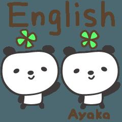 Ayaka 的 可愛熊貓英語貼紙