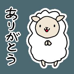 Praise Sheep Sticker