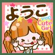 【ようこ】Pop & Cute girl3❤よく使う❤40個