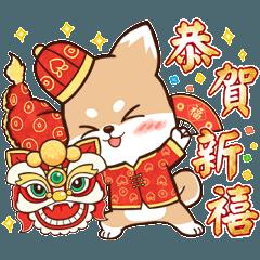 柴犬瓦特 - 咚咚鏘新年篇