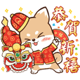 Shiba Wat Chinese New Year Stickers