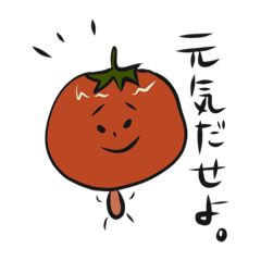 vegetables and fruits feel something