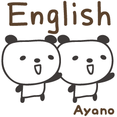 Ayano 的 可愛熊貓英語貼紙