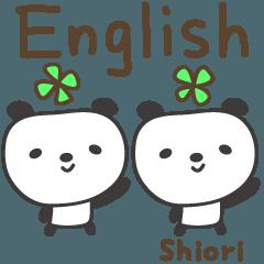 Shiori 的 可愛熊貓英語貼紙
