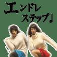 INUMOKUWANEEYO STICKER