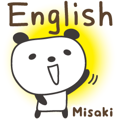 Misaki 的 可愛熊貓英語貼紙