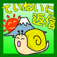Snail's happy sticker3