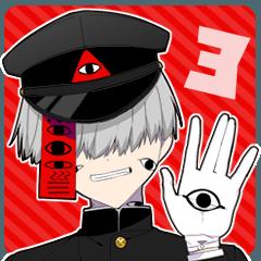 Darkness boy 3