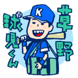BaseballBoy-Kusanokun