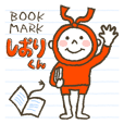 "Bookmark ""SHIORI-kun"""
