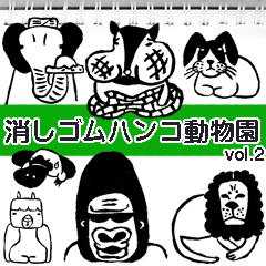 Eraser stamp ZOO vol2