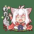 Hakoniwa asobi Sticker