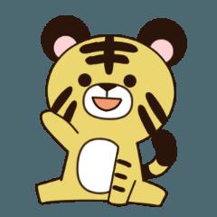 Gather tigers! (Chibi tiger ver.)