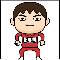 sensei wears training suit 12.
