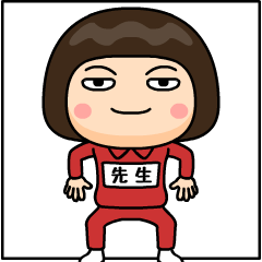 sensei wears training suit 12