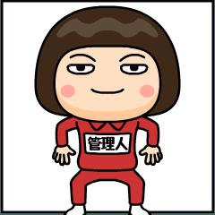 kanrinin wears training suit 12
