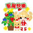 Santa Girl-Chinese (Traditional) -
