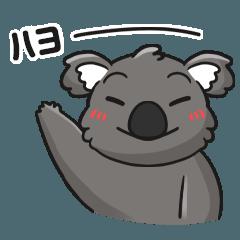 Pui the Cute Koala ver. Japanese