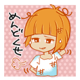 Cute young Japanese housewives Sticker 2